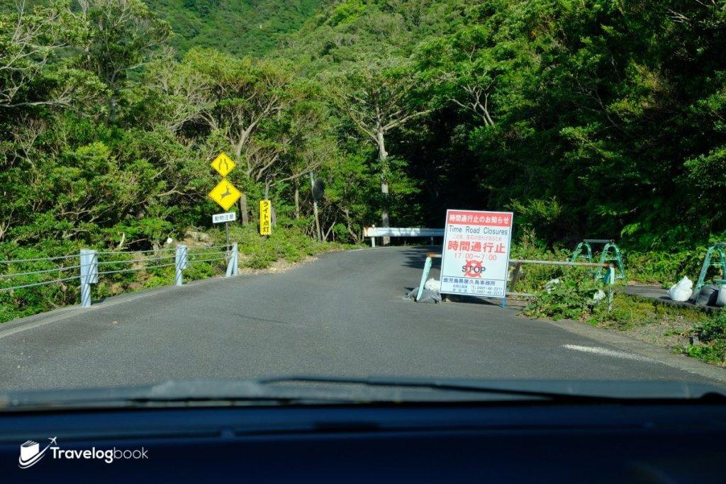 從這裏開始都是單線,為防落石導致意外,下午5時至翌日7時更禁止進入。