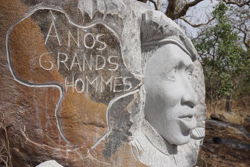 Skulpture im Open-Air-Museum von Laong bei Ouagadougou