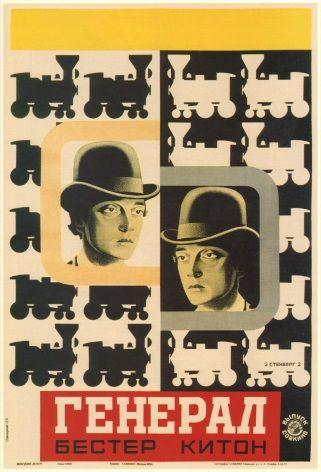 vintage russian poster the general buster keaton 1929