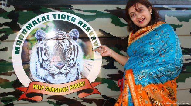Travel Realizations, forest safari, Mudumalai Tiger Reserve, Mudumalai, Mudumalai wildlife sanctuary, tiger reserve