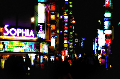 Kabukicho, Japan,www.travelscamming.com. Japanese travel scams