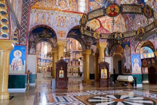 Innen von Saborni hram Svetog Jovana Vladimira