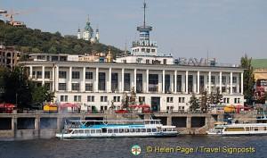 Kiev Sea Terminal