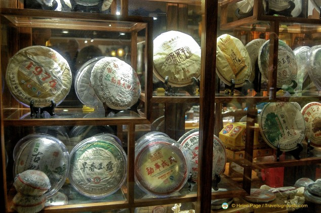 The Chinese Art of Tea