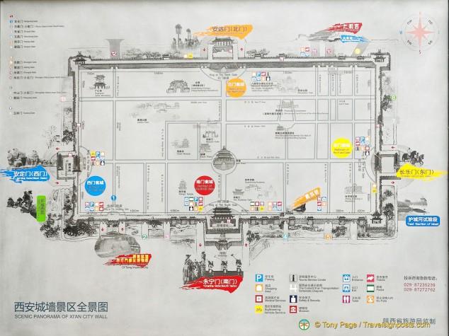 Xi'an City Wall Map