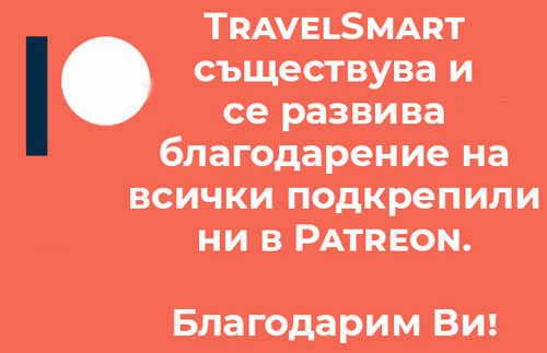 travelsmart-patreon