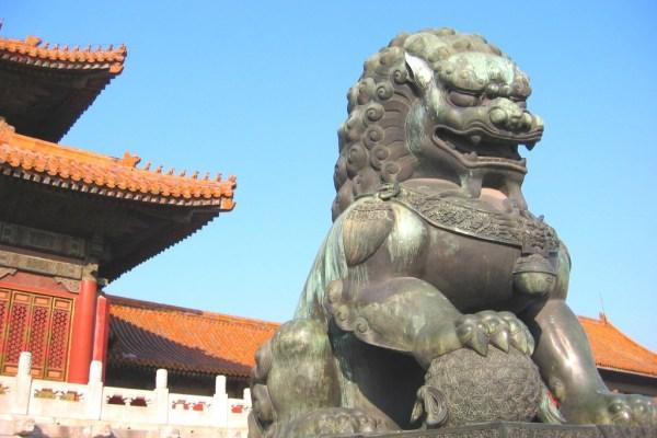 Beijing Lions