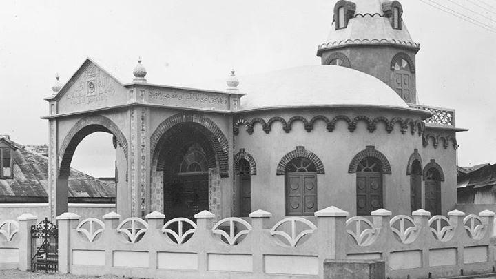 Humuani Mosque, Lagos -1933