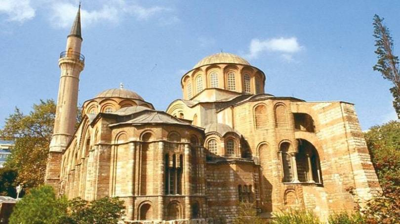 How to Get to Chora Mosque