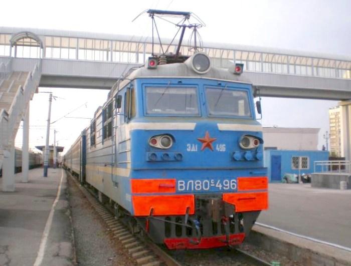 Di Сергей Болашенко - Поездка Хабаровск— Дальнегорск, Wikimedia Commons