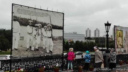 sito-romanov-ekaterinburg