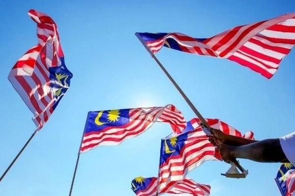 Malaysian Flag Jalur Gemilang (Stripes of Glory)