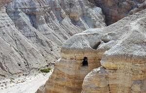 Qumran Cave 4