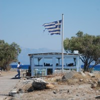 Kanali Taverna, Elouda, Crete