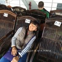 Yao Yao Bagan Bound