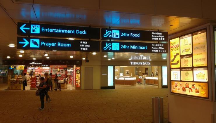 singapur-changi-airport-terminal-highlights-tipps-guide-deutsch