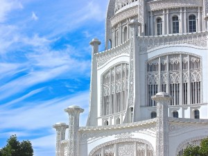 Planning Your Trip To Bahá'í House of Worship