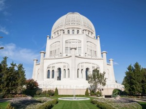 The Ultimate Travel Guide To Baháí House of Worship