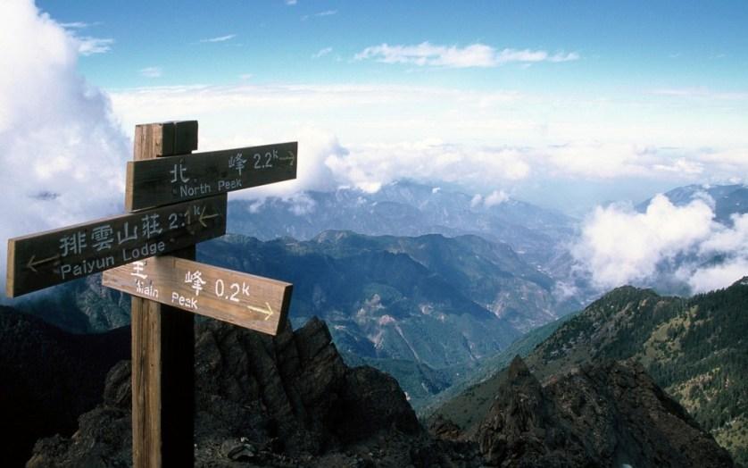 Yushan Peaks Trail