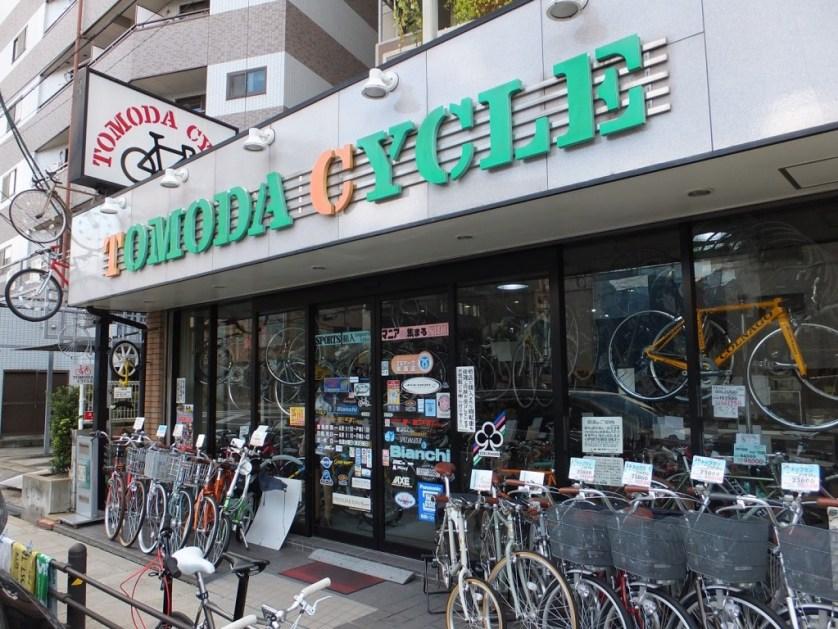 osaka cycling