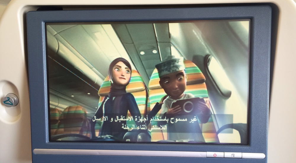 Oman Air 02