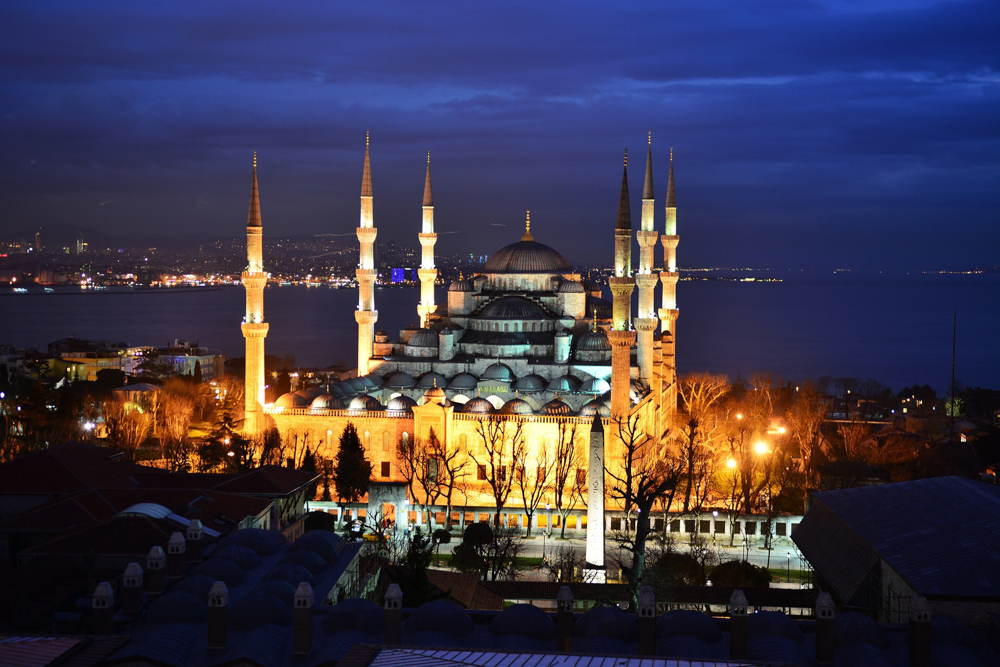 Where in the World - Istanbul