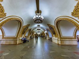 Worlds Most Stunning Metro