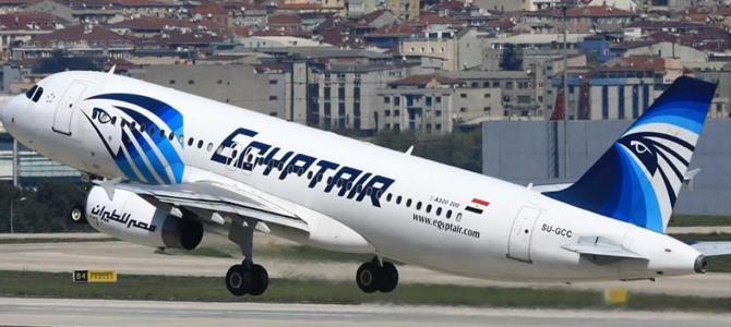egypt air plane crash – cheap flight from paris to cairo