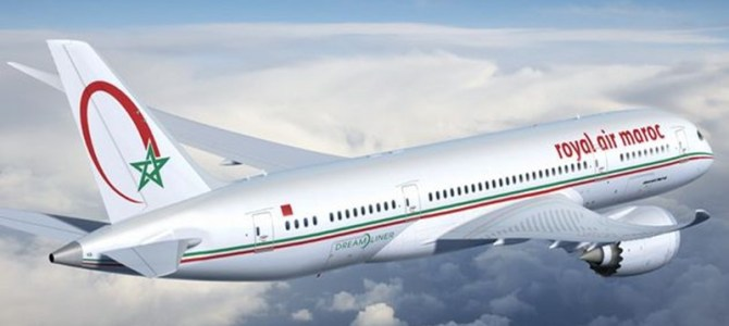 A Whole World To Discover With Royal Air Maroc