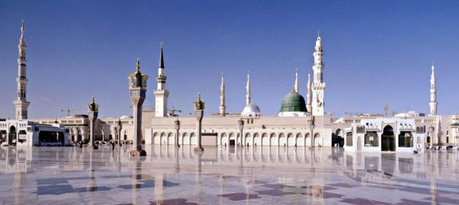 The Ultimate Packing list for Hajj/Umrah: Must-haves