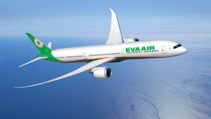 eva air, cheap flights with eva air, last minute flights with cathay pacific, direct flights with cathay pacific,