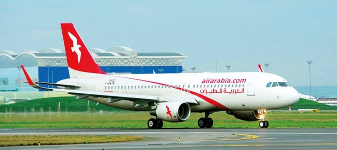 Air Arabia is Launching New Route From Sharjah to Kabul