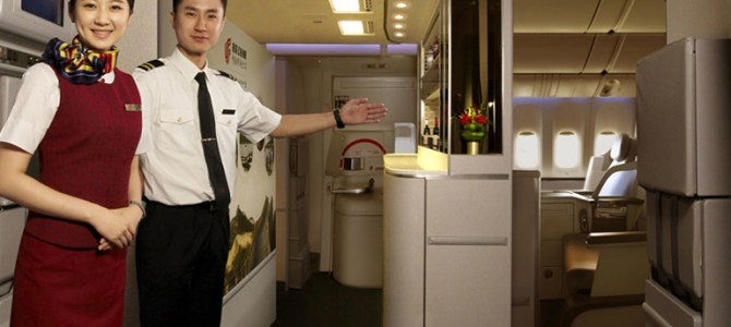 Air China boosts Sydney-Beijing to a Boeing 777