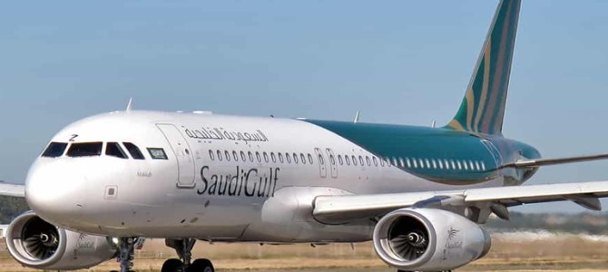 Saudi Gulf Airlines Signs Deal To Buy 10 A320 Neo Planes