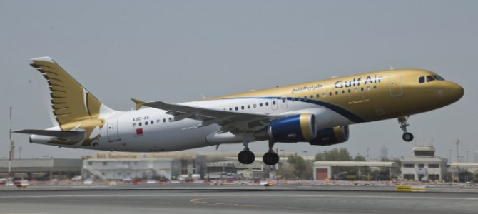 Gulf Air and Oman Air Extend Codeshare Partnership