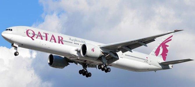 Qatar Airways Wins Best Airline Of The Year Award