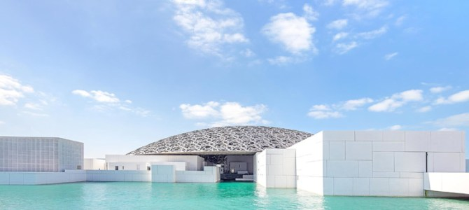 Places To Visit In Abu Dhabi In 2020