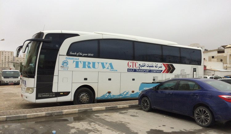 Guide | Gulf Transport Company Bus Between UAE & Oman - GTC