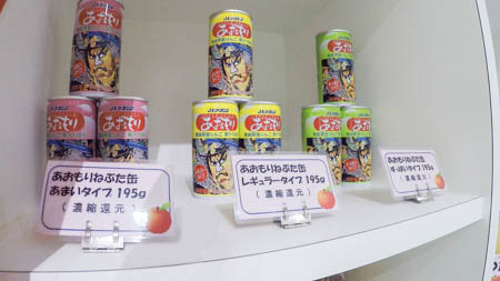 Aoren Apple Juice Factory