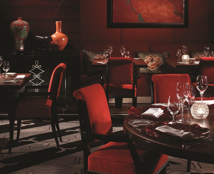 Amaranto Restaurant & Lounge