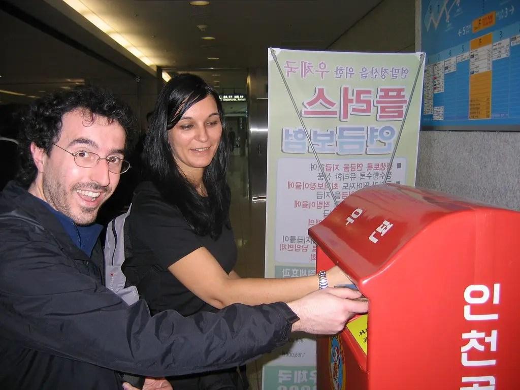 cartoline dal viaggio in corea