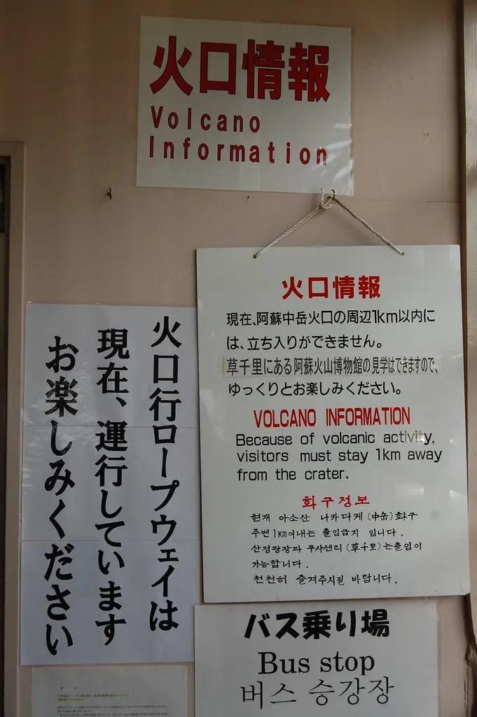 cartello chiusura cratere