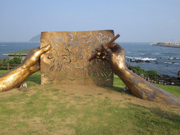 Jeju Island Gold Lifesize Art