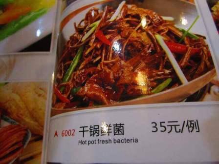 Food menu 2
