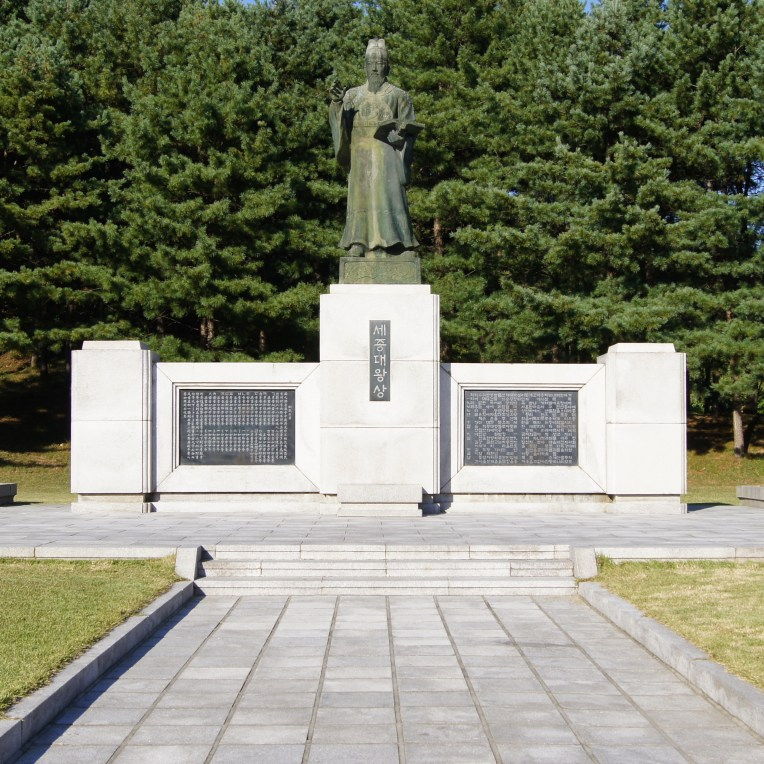 The main monument at the entrance to this site.