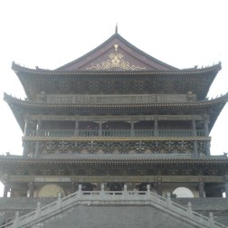 The Drum Tower was also built in the 1390's and is a symbol of Xi'an.