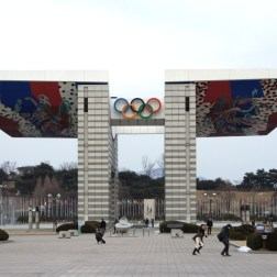 Entrance to Olympic Park