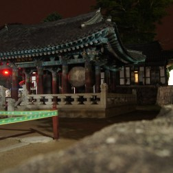 Temple Bell at 3AM