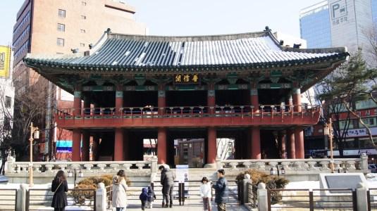 Jonggak Bell / Bosingak Teo