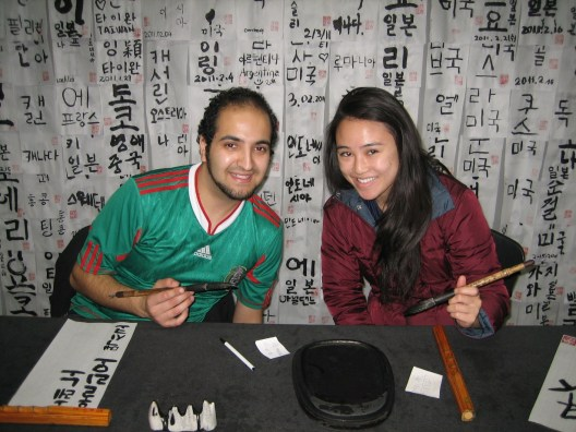 My friend and I practicing writing our names in Korean using traditional calligraphy brushes.